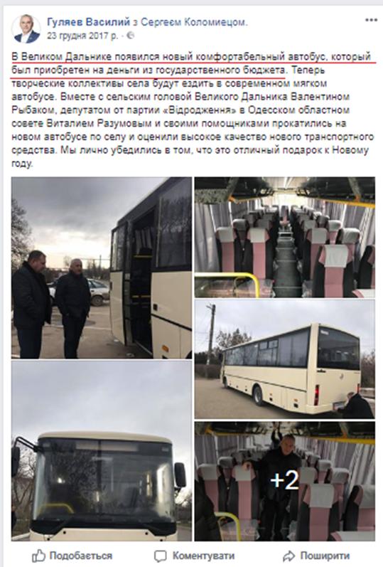 14 06 2018 Odessa Huliaev