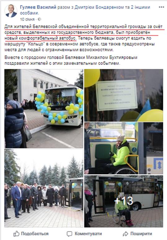 14 06 2018 Odessa Huliaev2
