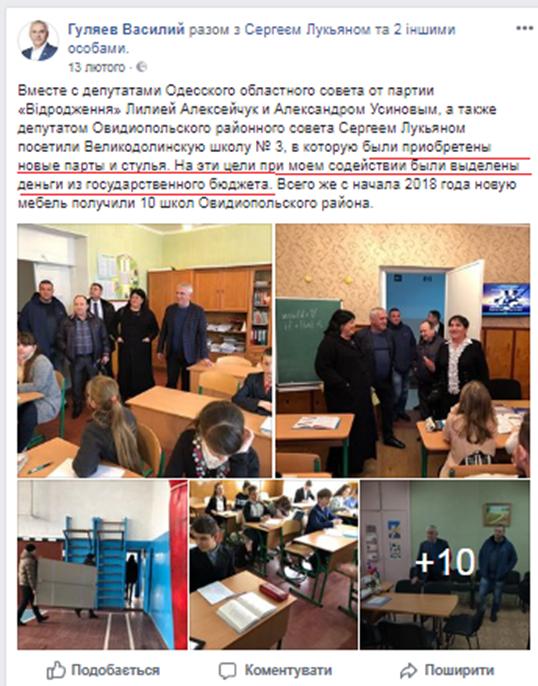 14 06 2018 Odessa Huliaev3