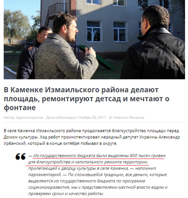 14 06 2018 Odessa Urbanskyi3