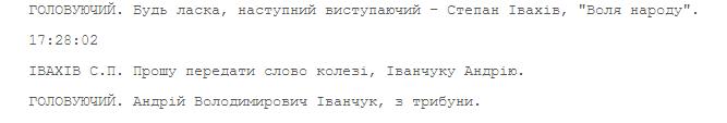 Ivakhiv