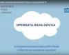Як працювати з відкритими даними Верховної Ради України в середовищі R