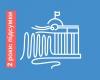 2 роки діяльності Верховної Ради України VIII скликання: законодавча спроможність та законотворчий процес
