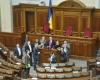 Партія регіонів і КПУ проводять засідання поза стінами Верховної Ради
