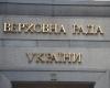 Експерти підбили підсумки роботи парламенту за перше півріччя