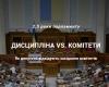 2,5 роки парламенту: Як депутати відвідують засідання комітетів