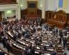 Рішення «альтернативного» парламенту необхідно повторно розглянути та проголосувати в легітимний спосіб - ОПОРА