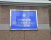 Керівництво Верховної Ради взялось за покращення роботи комітетів