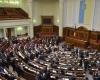 Голосування за євроінтеграційний пакет