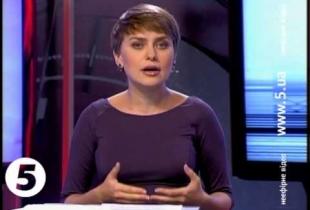 Дорогі Депутати від 1 Вересня 2013