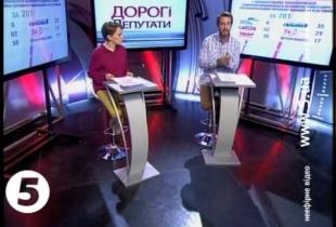 Дорогі Депутати від 25 серпня 2013