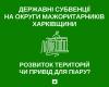 Державні субвенції на округи мажоритарників Харківщини: розвиток територій чи привід для піару?