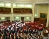 Рада прийняла 2 євроінтеграційні закони. Питання лікування Тимошенко не вирішене