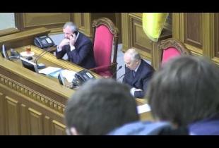 Дорогі Депутати від 28 січня 2014