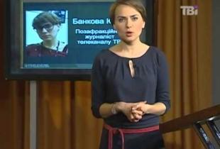 Дорогі Депутати від 8 березня 2013