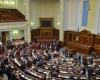 Парламентські будні: підсумки до відкриття 3 сесії