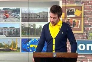 Дорогі Депутати від 5 квітня 2013