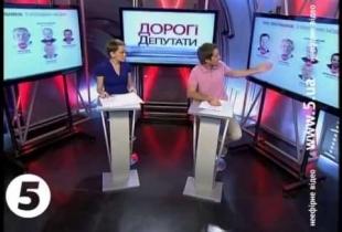 Дорогі Депутати від 21 липня 2013