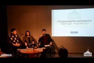 О.Неберикут: Стандарти парламентаризму