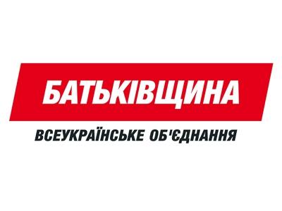"""Історія партії ВО """"Батьківщина"""""""