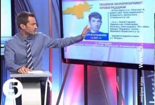 Дорогі Депутати від 15 вересня 2013