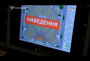 Дорогі Депутати від 23 лютого 2015