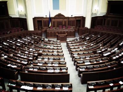 Як депутати відвідують засідання комітетів Верховної Ради України 8 скликання