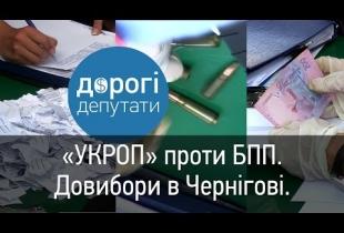 Дорогі Депутати від 18 травня 2015 року
