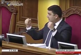 Дорогі депутати від 16 листопада 2015