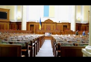 Дорогі Депутати Черкащина. 17 випуск