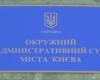 Суд зобов'язав Апарат Верховної Ради надати ОПОРІ копію штатного розпису